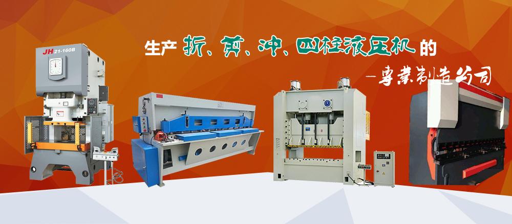 印刷廠設備